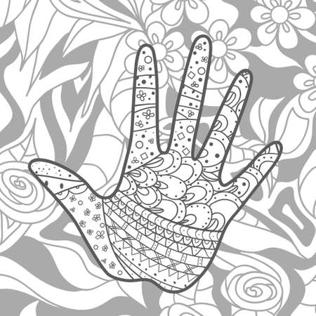 Square intricate pattern. Hand drawn mandala on isolated background. Doodle for work. Black and white illustration Vettoriali