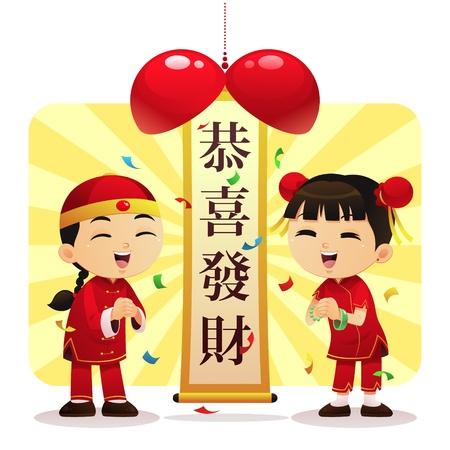 asian happy family: Gong Xi Fa Cai