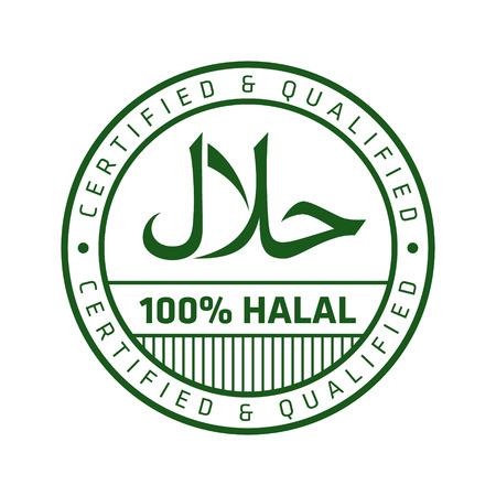 Halal sign and symbol vector.