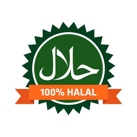 Halal sign and symbol vector.