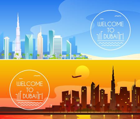 平面ベクトルのバナーを設定します。ドバイの都市の風景。ベクトルの図。都市の背景。