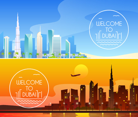 urban art: Set of flat vector  banners. Urban landscape of Dubai. Vector illustration. Urban background.