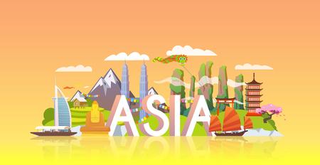Vector Banner auf Themen: Reise nach Asien, Sehenswürdigkeiten Asien, Urlaub in Asien, Sommer-Abenteuer. Moderne Flach Stil. Standard-Bild - 49815938