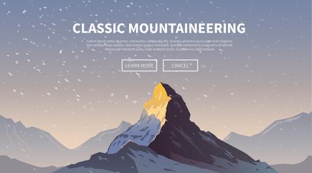 등산, 트레킹, 하이킹, 등산의 테마에 벡터 배경입니다. 극한 스포츠, 야외 활동, 산에서 모험, 휴가. 성취. 알프스. 호른 일러스트