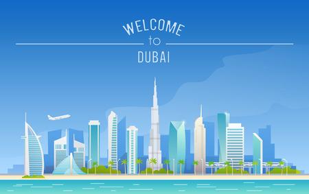 beach panorama: The urban landscape of Dubai. Vector illustration. Urban background. Quality design illustrations, elements and concept. Illustration
