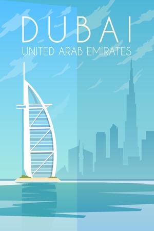 벡터 복고풍 포스터. 아랍 에미리트, 두바이. 여행 포스터. 플랫 디자인