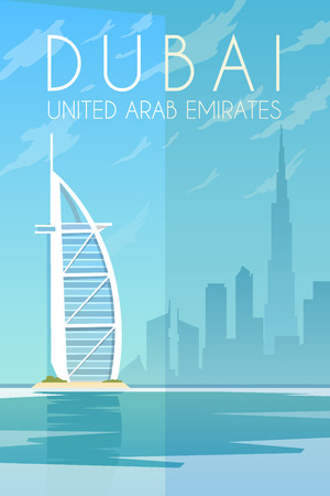 Vector retro poster. United Arab Emirates, Dubai. Travel poster. Flat design