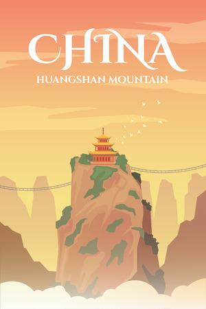 reise retro: Vector Retro-Poster. Huangshan Berg in China. Reiseplakat. Flaches Design.