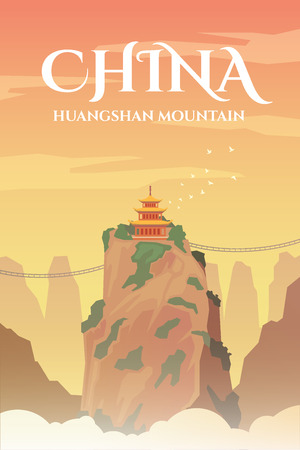 anhui: Vector retro poster. Huangshan mountain in China. Travel poster. Flat design. Illustration