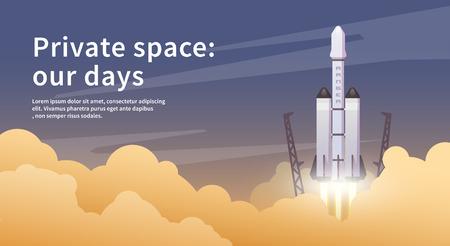 ベクトルをテーマにイラスト: 天文学、宇宙飛行、宇宙探検、植民地化、宇宙技術。Web バナーです。プライベート スペース