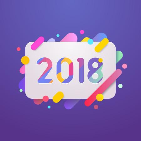 2018 新年あけまして