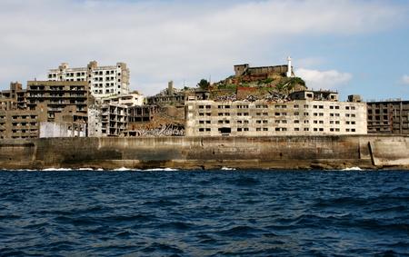 warship: warship island Stock Photo