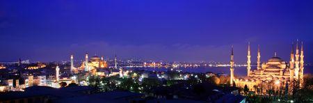 hagia: Istanbul Stock Photo