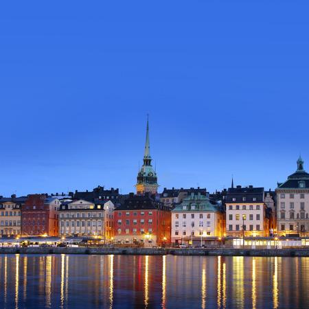 Stockholm city Banque d'images