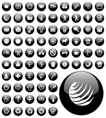 Un conjunto de iconos vectoriales para aplicaciones web Foto de archivo - 4468278