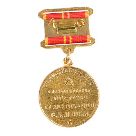 USSR badge for valiant work photo