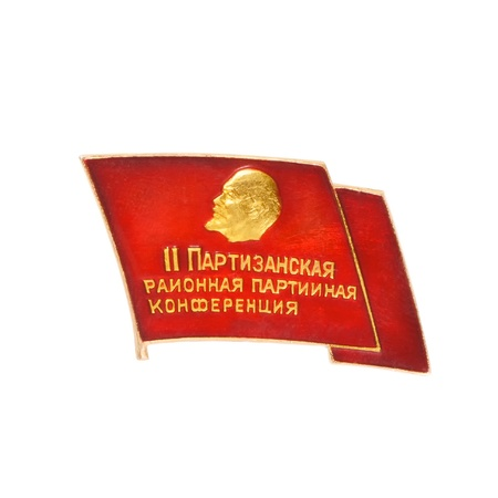 USSR badge photo