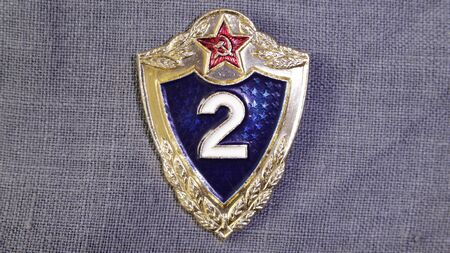 A single badge for class specialists of the rank and file of the USSR Armed Forces.