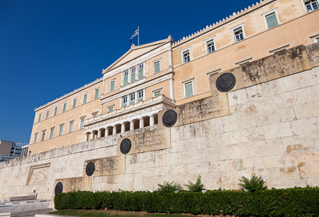 hellenic: The front facade of the current Hellenic Parliament building, Old Royal Palace