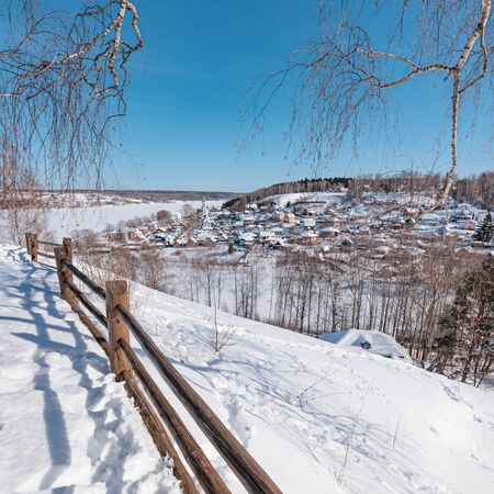 Town of Plyos on the banks of the Volga river, Russia, view from the Cathedral Mountain at winter