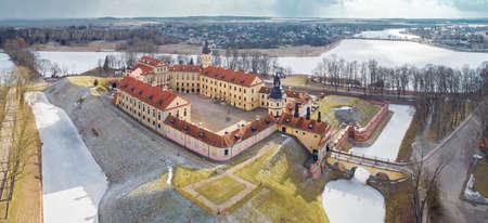 Aerial view of medieval castle in Nesvizh, Minsk Region, Belarus