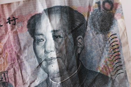 chine money bitcoin Stock Photo
