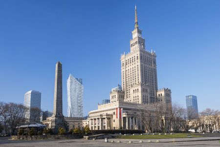 Palace of Culture and Science in Warsaw, Poland. Standard-Bild - 141810670