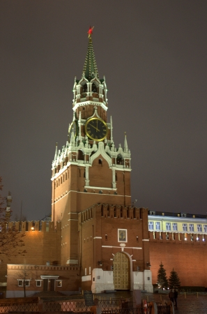 The Saviour tower of the Moscow s Kremlin, in the Red Square photo