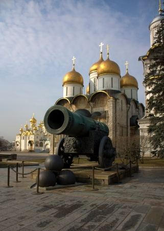 tsar: Tsar Cannon in the Kremlin walls, with Cathedrals  square in the background