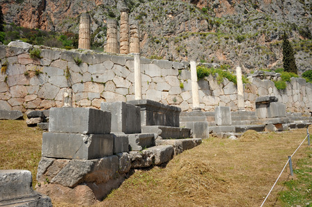 athenians: Stoa of the Athenians at Delphi with the Temple of Apollo columns in the background