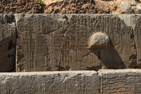 athenians: Inscriptions on a crepidoma stone at Delphi Stock Photo