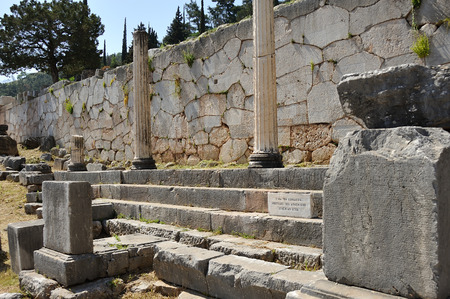 athenians: Inscription on the stylobate of the Stoa of the Athenians