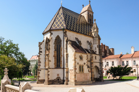 archangel: 14th century St. Michael Chapel at the main square in Kosice Stock Photo