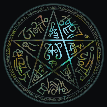Ilustração de um pentagrama fantasia brilho com símbolos mágicos Banco de Imagens