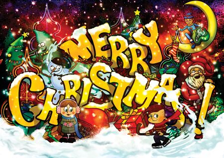 Illustration with Christmas title, funny holiday characters. Handmade text by my own design