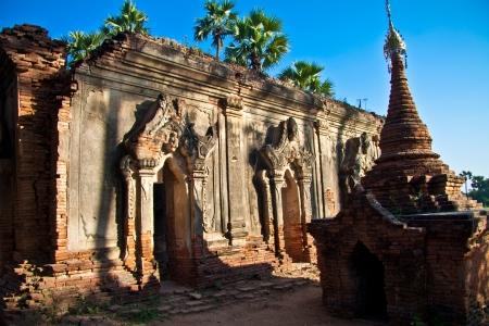 Inwa  Bagan