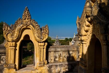 Maha Aung Mye Bonzan Kloster - Mandalay