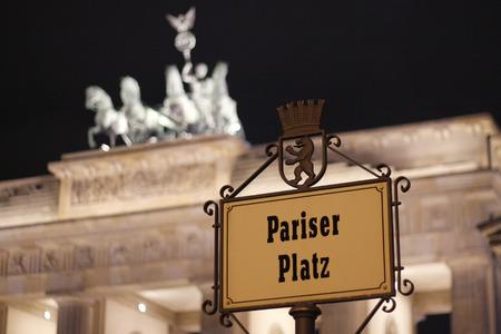 quadriga: FEBRUARY 2008 - BERLIN: Quadriga, Brandenburg Gate, Pariser Platz, Berlin-Mitte.
