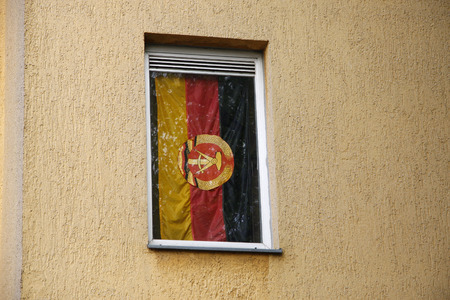 treptow: East German flag, Berlin-Treptow. Editorial