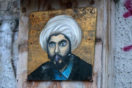 predicador: Pintura Retrato de un predicador isl�mico no identificado o pol�tico, Berl�n. Editorial