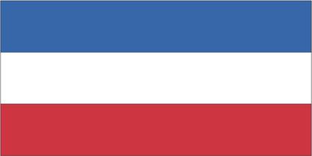 serbia: Flag: Serbia  flag: Serbia.