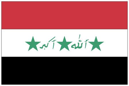 iraq: Banner: Iraq  flag: Iraq. Stock Photo