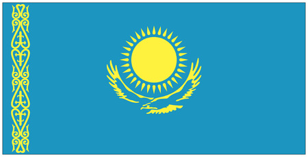 kazakhstan: Flag: Kazakhstan  flag: Kazakhstan. Stock Photo