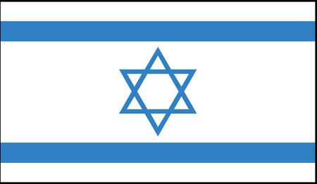 flag of israel: Flag: Israel  flag: Israel. Stock Photo