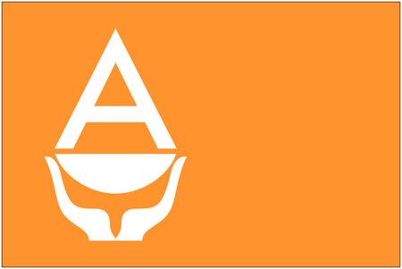 antarctica: Flag: Antarctica  flag: Antarctic.