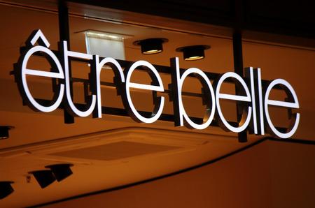 "belle: Brand names:  ""Etre Belle "", Berlin. Editorial"