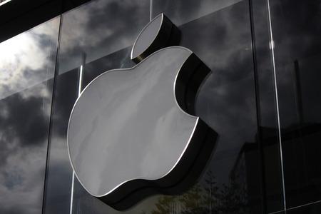manzana: Marca: Apple icono en la pared Editorial