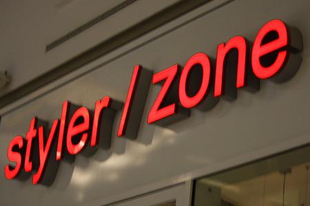 styler: Brand Name: Styler Zone, Berlin. Editorial