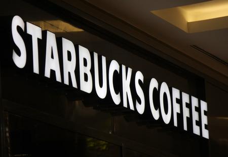 starbucks coffee: Brand Name: Starbucks Coffee, Berlin. Editorial