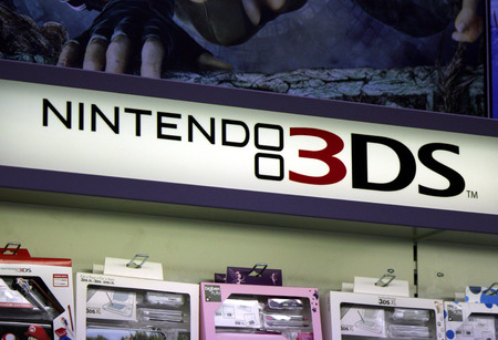 3ds: Brand Name: Nintendo 3DS, Berlin.